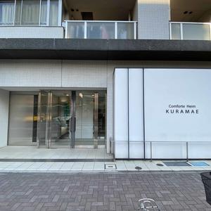 コンフォルテハイム蔵前のマンションの入口・エントランス