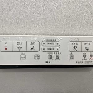 コンフォルテハイム蔵前(7階,)のトイレ