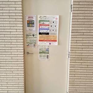 ハーモニーレジデンス錦糸町 #001のごみ集積場