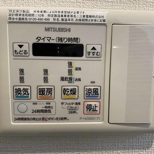 ハーモニーレジデンス錦糸町 #001(10階,4199万円)の化粧室・脱衣所・洗面室