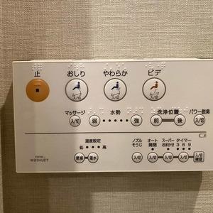 サンメゾン中野(3階,4590万円)のトイレ
