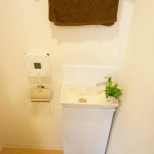 オープンレジデンス御殿山(2階,)のトイレ