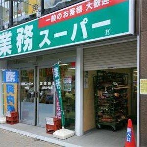 神田小川町ハイツの周辺の食品スーパー、コンビニなどのお買い物
