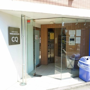 ラグジュアリーアパートメント若林CQのマンションの入口・エントランス