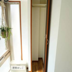 ラグジュアリーアパートメント若林CQ(2階,)の洋室