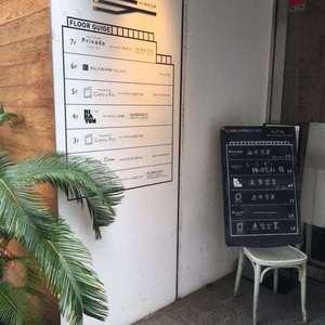 柳恵キングハイツの最寄りの駅周辺・街の様子