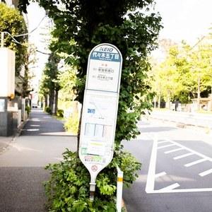 セレニティ参宮橋の交通アクセス