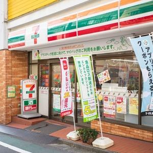 セレニティ参宮橋の周辺の食品スーパー、コンビニなどのお買い物