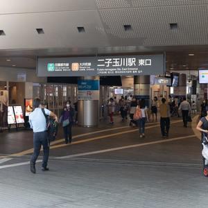 二子玉川ロイヤルマンションの交通アクセス