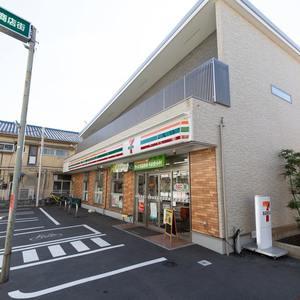 二子玉川ロイヤルマンションの周辺の食品スーパー、コンビニなどのお買い物