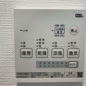 ライオンズマンション亀戸カナメビル(8階,)の化粧室・脱衣所・洗面室