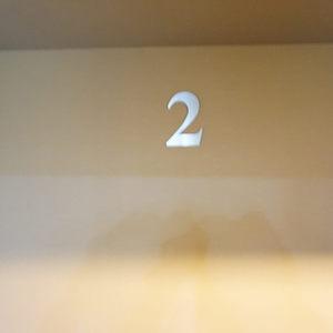 サンクタス銀座(2階,8800万円)のフロア廊下(エレベーター降りてからお部屋まで)