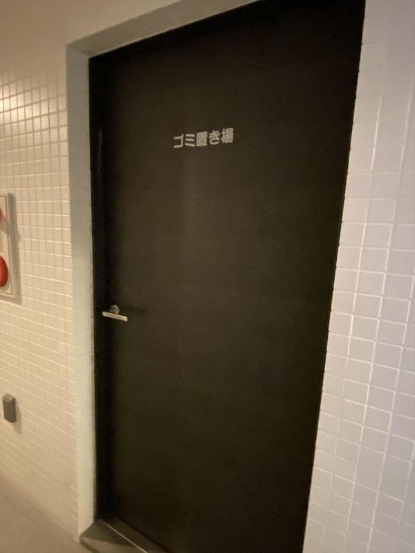 ランドステージ墨田ブライトスクエアのごみ集積場1枚目