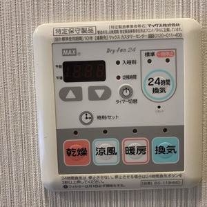 ランドステージ墨田ブライトスクエア(1階,)の化粧室・脱衣所・洗面室