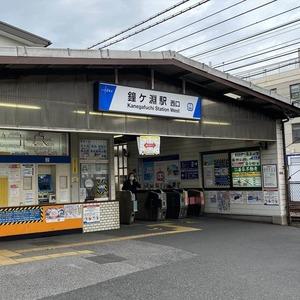 ランドステージ墨田ブライトスクエアの交通アクセス