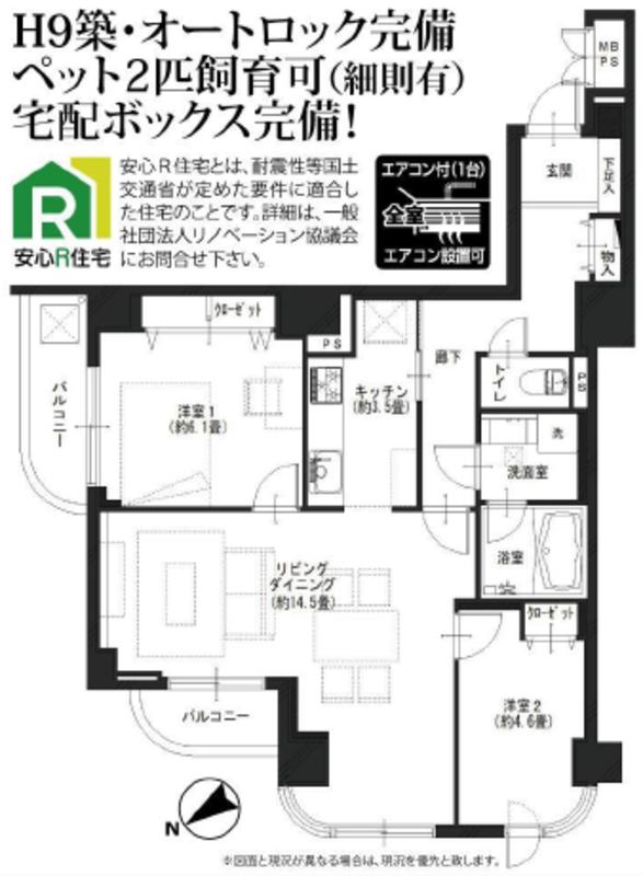 アドリーム文京動坂6590万円