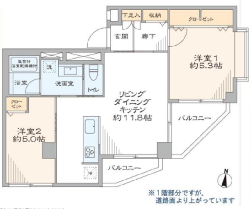 グランシャトレフェニックス小石川4280万円