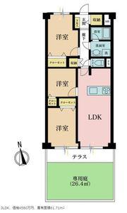 世田谷区玉川二子玉川ロイヤルマンション4580万円の間取り図
