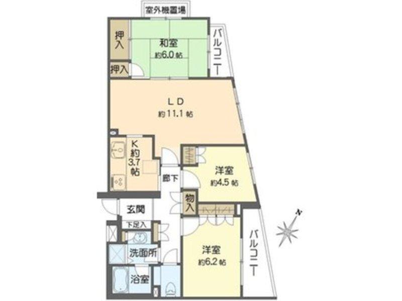 上野毛南パークホームズ4990万円