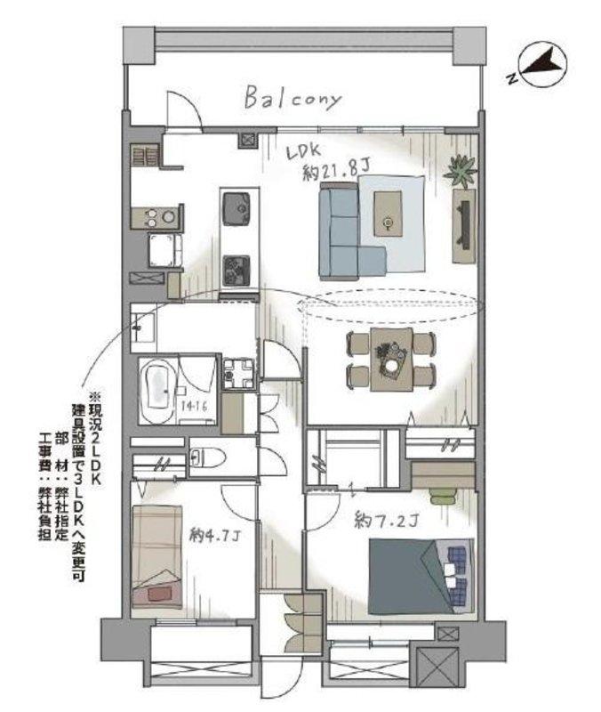 ベイサイドステージ東京7390万円
