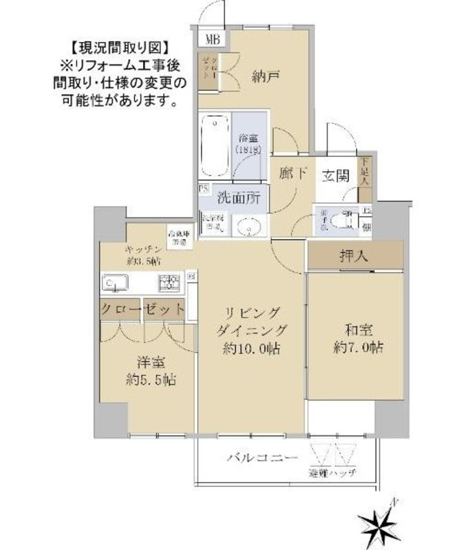 モリス日暮里駅前5980万円