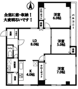 新宿区西早稲田西早稲田ハイツ3780万円の間取り図