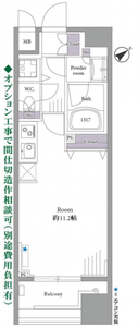 豊島区東池袋シティインデックス池袋の間取り図