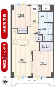 豊島区南大塚サンサーラ大塚3780万円の間取り図
