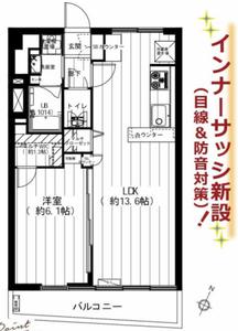 目黒区中目黒サードリハイツ本館3599万円の間取り図