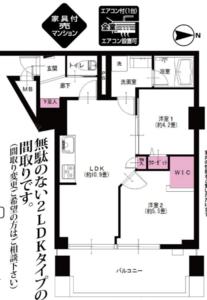 世田谷区赤堤経堂スカイマンションの間取り図