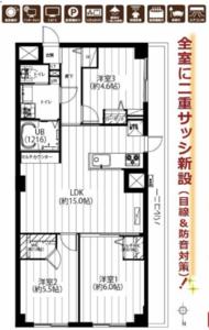 世田谷区赤堤四谷軒第5経堂シティコーポ3499万円の間取り図