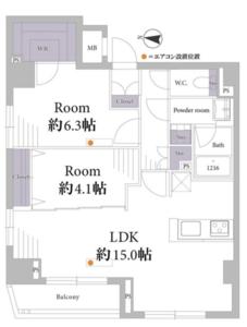 墨田区緑ミルーナヒルズ錦糸町4599万円の間取り図